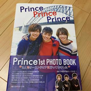 ジャニーズ(Johnny's)のPrince Prince Prince Prince 1st PHOTO BO(アート/エンタメ)