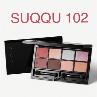 スック(SUQQU)のSUQQU UK アイシャドウコンパクト 102(アイシャドウ)