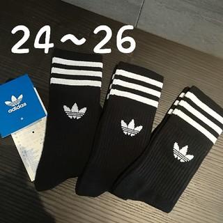adidas - 新品✩.*˚24〜26 アディダスオリジナルスソックス3足セット