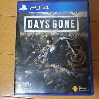 PlayStation4 - DAYS GONE PS4