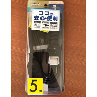 ヤザワコーポレーション(Yazawa)の専用 延長コード 一個口 5M(その他)