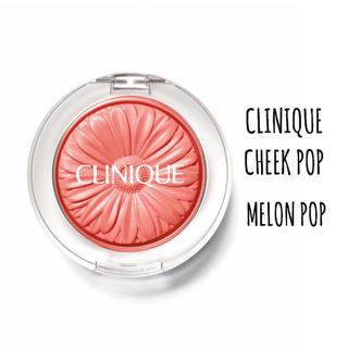 CLINIQUE - 【 新品未開封 】08 メロンポップ CLINIQUE チークポップ