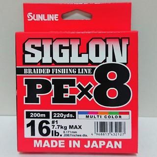 18【新品】PEライン 1.0号 200m サンライン シグロン PE ×8(釣り糸/ライン)