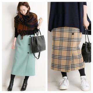 IENA - 【新品タグ付】IENA Wフェイスリバーシブルミッドカーフスカート 40サイズ