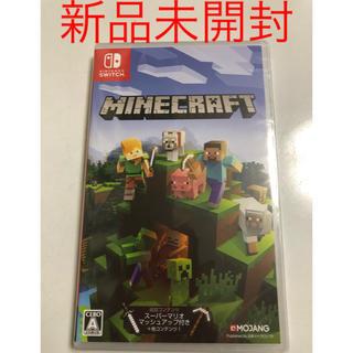 Nintendo Switch - Minecraft Switch 新品未開封 マインクラフト