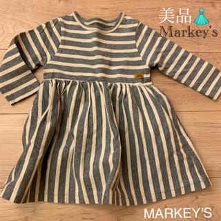 マーキーズ(MARKEY'S)のMARKEY'S ベビー ワンピース(80)(ワンピース)