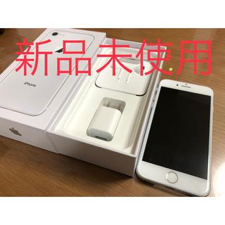 iPhone - 【新品未使用】iPhone8 64GB シルバー SIMフリー