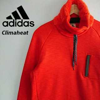 アディダス(adidas)の853 美品 adidas climheat ボア ネック トレーナー(スウェット)