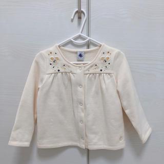 プチバトー(PETIT BATEAU)のプチバトー♡刺繍入りカーディガン(カーディガン)