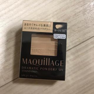 MAQuillAGE - 新品!マキアージュファンデーション オークル00