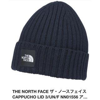 ザノースフェイス(THE NORTH FACE)のノースフェイス ニット帽 ユニセックス レディース メンズ(ニット帽/ビーニー)