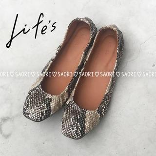 TODAYFUL - TODAYFUL【美品】Python Flat Shoes★ungrid