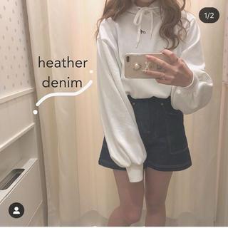 heather - 早い者勝ち‼︎Heather パーカー♡ホワイト