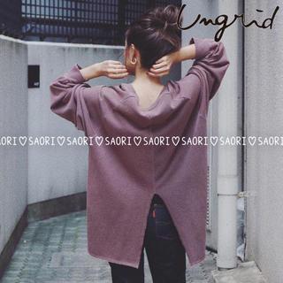 Ungrid - Ungrid【未使用に近い】バックスリットスウェット★TODAYFUL