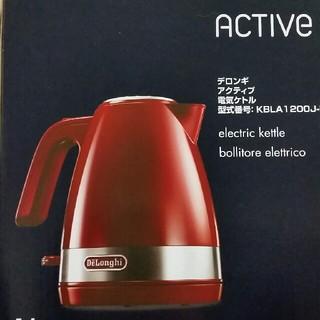 DeLonghi - (新品未使用) デロンギ アクティブ 電気ケトル1L
