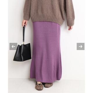 IENA SLOBE - マーメイドスカート