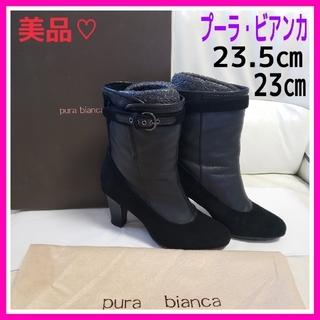 VII XII XXX - 美品♡ pura bianca プーラビアンカ 革 スエード ショート ブーツ