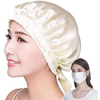 ナイトキャップ シルクマスク付き 天然シルク100% アイボリー