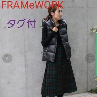 フレームワーク(FRAMeWORK)の未使用  FRAMeWORK ダウンベスト フレームワーク ベスト 美品 新品(ダウンベスト)