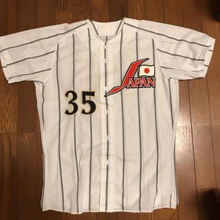 ミズノ(MIZUNO)の野球 日本代表 ユニフォーム(応援グッズ)