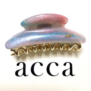 acca - acca クリップ ロン ピンク ブルー系 マーブル