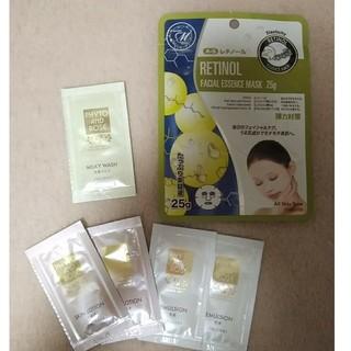 シセイドウ(SHISEIDO (資生堂))の洗顔フォーム 化粧水 乳液(サンプル/トライアルキット)