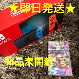任天堂 - Nintendo Switch ネオンブルー+マリオカート8デラックス