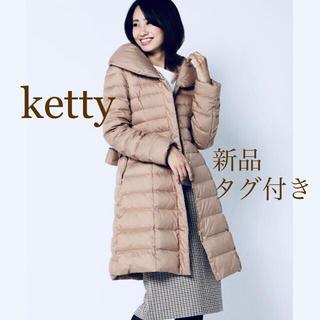 ケティ(ketty)のketty  ケティ  新品タグ付き  ショールカラー  ロングダウンコート(ダウンコート)