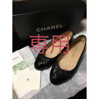CHANEL - シャネル CHANEL フラットシューズ/バレエシューズ 黒 ココマーク 美品