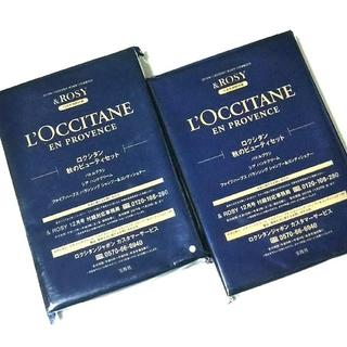 L'OCCITANE - &ROSY12月号特別付録 ロクシタン秋のビューティセット 2個 パドルブラシ他