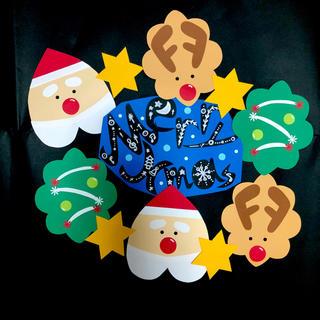 ★クリスマス壁面、ガーランド★