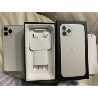 iPhone - 新品iPhone11pro 256gb