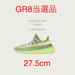 adidas - 27.5 アディダス イージーブースト FW5191 adidas yeezy