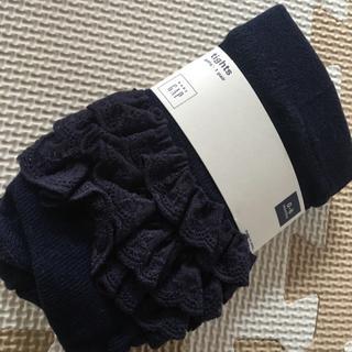 プティマイン(petit main)の新品♡ベビーフリルタイツ(靴下/タイツ)