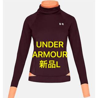 UNDER ARMOUR - 処分価格 新品L UAコールドギア リアクターランファネル ランニング