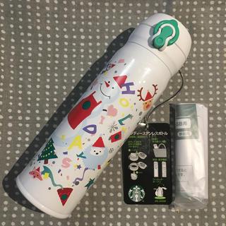 Starbucks Coffee - 新品未使用☆ スノーボーイ 500ml ハンディステンレスボトル スターバックス