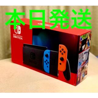 Nintendo Switch - Nintendo Switch Joy-Con (L) ネオンブルー / (R…
