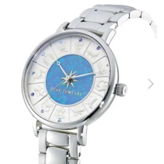 スタージュエリー(STAR JEWELRY)のスタージュエリー  STEELウォッチ WHITE ZODIAC週末限定価格(腕時計)