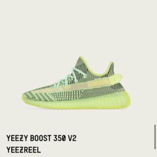 adidas - YEEZY BOOST 350 V2 YEEZREEL