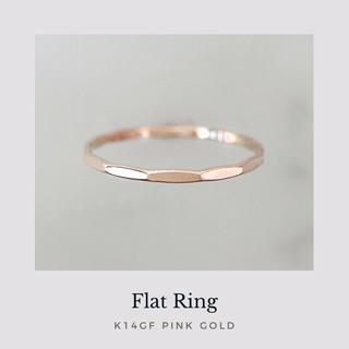 《 flat 》 14kgf 槌目リング ピンクゴールド 華奢 指輪 送料無料