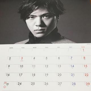 ミズノ(MIZUNO)のミズノカレンダー2020(カレンダー/スケジュール)