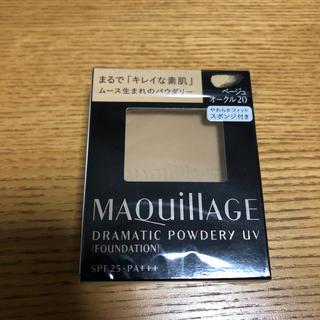 MAQuillAGE - マキアージュ ベージュオークル20 ドラマティックパウダリーUV