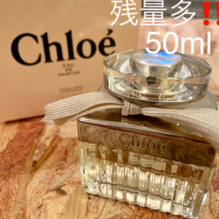 クロエ(Chloe)の【大人気‼️】Chloe クロエ 香水 50ml オードパルファム(香水(女性用))