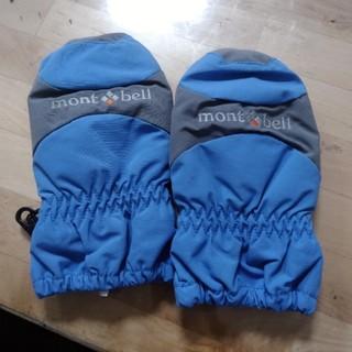 モンベル(mont bell)のmont-bell 子供用手袋(手袋)