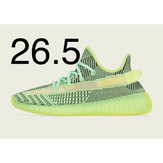 adidas - YEEZY BOOST 350 V2 FW5191