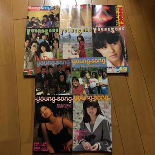 ヤングソング ♡1980
