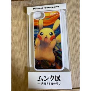 ポケモン(ポケモン)のピカチュウiPhoneケース(iPhoneケース)