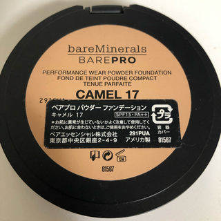 ベアミネラル(bareMinerals)のBare Minerals ファンデーション(ファンデーション)