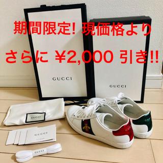 グッチ(Gucci)の☆ GUCCI エース エンブロイダリー付き スニーカー ☆(スニーカー)