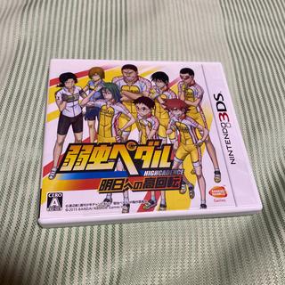 任天堂 - 弱虫ペダル 明日への高回転 3DS